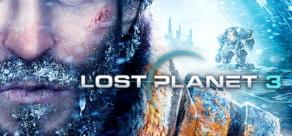 Lost Planet 3 фото