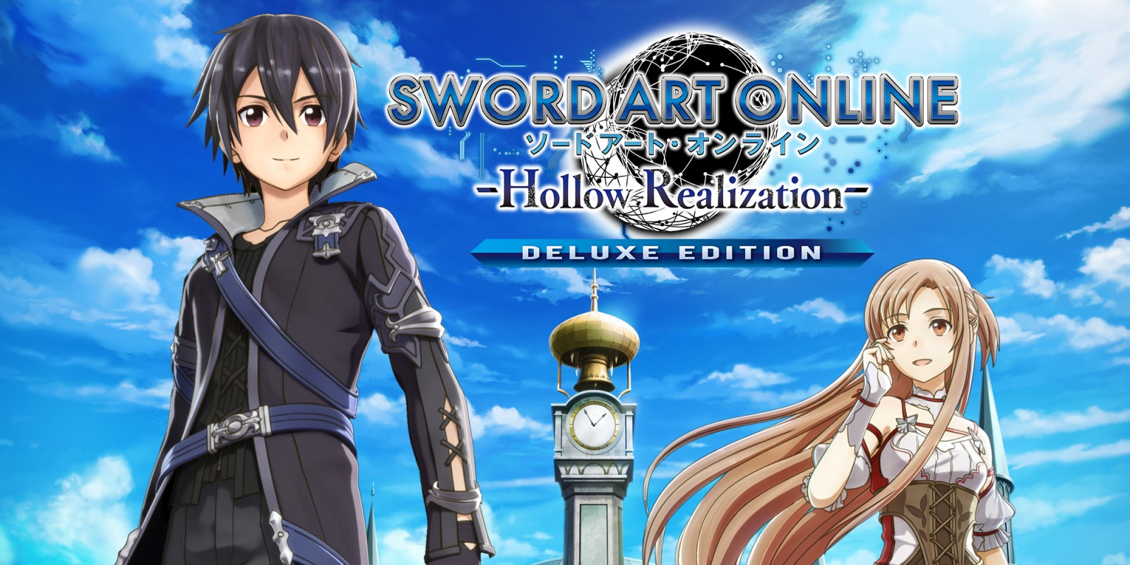Sword Art Online: Hollow Realization – Deluxe Edition фото