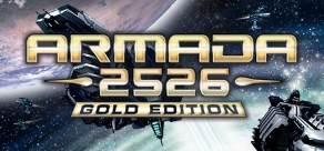 Armada 2526 Gold Edition фото