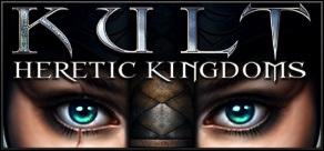 Kult: Heretic Kingdoms фото