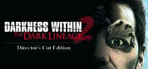 Darkness Within 2 фото
