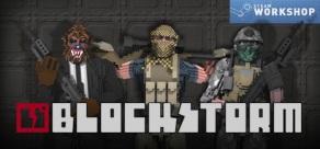 Blockstorm фото