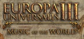 Europa Universalis III Music of the World фото