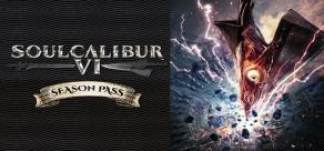 SOULCALIBUR VI Season Pass фото