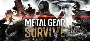 Metal Gear Survive фото