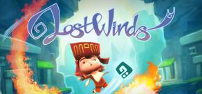 LostWinds фото