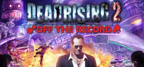 Dead Rising 2: Off The Record фото