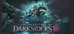 Darksiders III The Crucible фото
