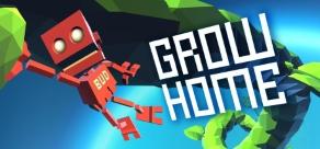 Grow Home фото