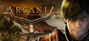 ArcaniA: Fall of Setarrif фото
