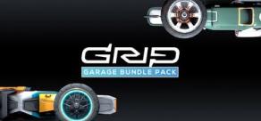 GRIP: Combat Racing - Garage Bundle Pack фото