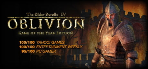 The Elder Scrolls IV: Oblivion Game of the Year Edition фото