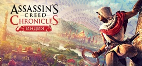 Assassin's Creed Chronicles: India фото