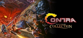Contra Anniversary Collection фото