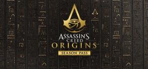 Assassin's Creed Origins - Season Pass фото