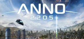 Anno 2205 - Standard Edition фото