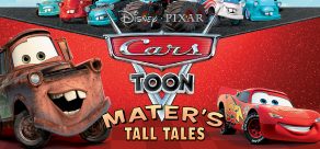 Cars Toon: Mater's Tall Tales фото