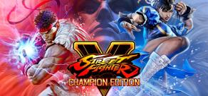 Street Fighter V - Champion Edition Upgrade Kit фото