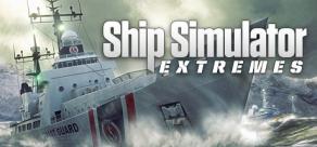 Ship Simulator Extremes фото