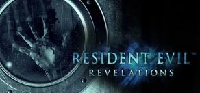 Resident Evil: Revelations фото