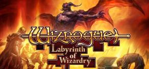 Wizrogue - Labyrinth of Wizardry фото