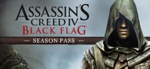 Assassin's Creed IV Black Flag - Season Pass фото