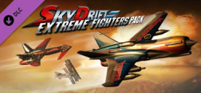 SkyDrift: Extreme Fighters Premium Airplane Pack фото