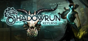 Shadowrun Returns фото