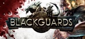 Blackguards фото