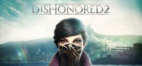 Dishonored 2 фото