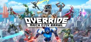 Override: Mech City Brawl фото