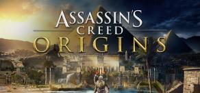 Assassin's Creed Origins фото