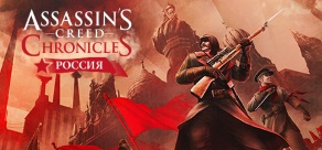 Assassin's Creed Chronicles: Russia фото