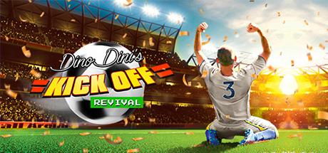 Dino Dini's Kick Off Revival фото