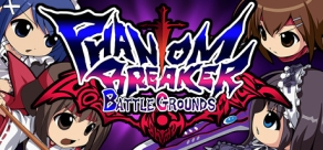 Phantom Breaker: Battle Grounds фото