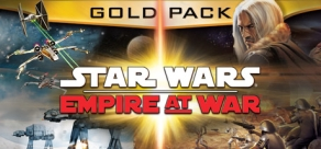 Star Wars: Empire at War - Gold Pack фото