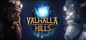 Valhalla Hills фото