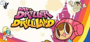 Mr. DRILLER DrillLand фото