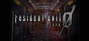 Resident Evil 0 фото