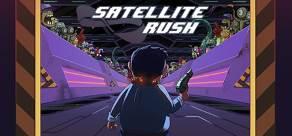 Satellite Rush фото