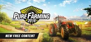 Pure Farming 2018 фото