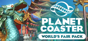 Planet Coaster - World's Fair Pack фото