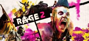 Rage 2 фото