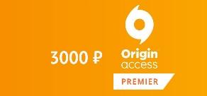 EA Origin Access Premier 3m PoR 3000 RUB RU фото