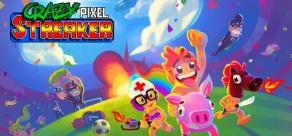 Crazy Pixel Streaker фото