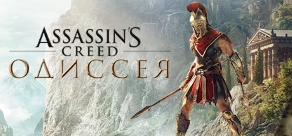 Assassin's Creed Odyssey фото