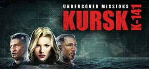Undercover Missions: Operation Kursk K-141 фото