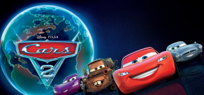 Cars 2: The Video Game фото