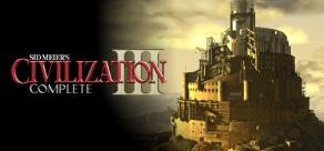 Sid Meier's Civilization III - Complete Edition фото