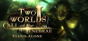 Two Worlds II HD - Call of the Tenebrae фото